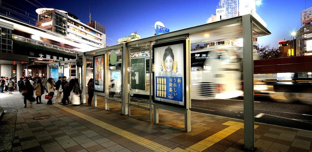 Un Abribus JCDecaux au Japon